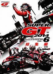 送料無料有/[DVD]/SUPER GT 2014 総集編/モーター・スポーツ/TDV-24579D