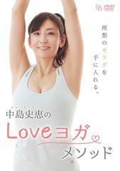 送料無料有/[DVD]/中島史恵式エクササイズ (仮)/趣味教養/LPFD-8016