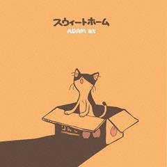 送料無料有/[CD]/ADAM at/スウィートホーム/VICL-64513
