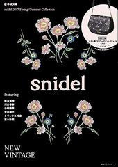 送料無料有/[書籍]/snidel '17春/夏Collect (e-MOOK)/宝島社/NEOBK-2065462
