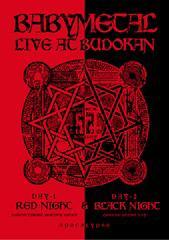 送料無料有/[DVD]/BABYMETAL/LIVE AT BUDOKAN 〜REDNIGHT & BLACK NIGHT APOCALYPSE〜/TFBQ-18161