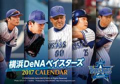 送料無料有/[グッズ]/卓上 横浜DeNAベイスターズ [2017年カレンダー]/カレンダー/2017CL-523
