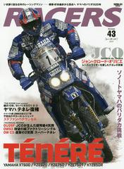 送料無料有/[書籍]/RACERS  43 (SAN-EI)/三栄書房/NEOBK-2048682