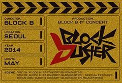 送料無料有/[DVD]/[輸入盤]BLOCK B/1st コンサート: ブロックバスター [3DVD/輸入盤]/NEOIMP-10777