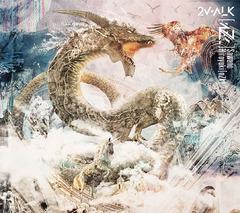 送料無料有 特典/[CD]/SawanoHiroyuki[nZk]/2V-ALK [Blu-ray付初回限定盤]/VVCL-1098