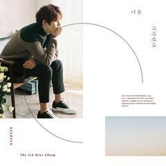 送料無料有/[CD]/[輸入盤]キュヒョン/3rd ミニ・アルバム: ウェイティング・フォー・ユー [輸入盤]/NEOIMP-12913
