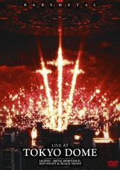送料無料有 特典/[DVD]/BABYMETAL/LIVE AT TOKYO DOME/TFBQ-18187