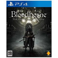 送料無料有/[PS4]/Bloodborne The Old Hunters Edition [通常版]/ゲーム/PCJS-53013