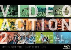 送料無料有 特典/[Blu-ray]/SCANDAL/VIDEO ACTION 2/ESXL-100
