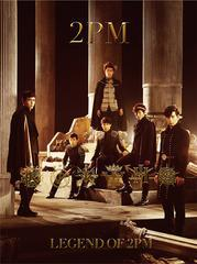 送料無料有/2PM/LEGEND OF 2PM [DVD付初回限定盤 A]/BVCL-484