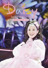 送料無料/[DVD]/松田聖子/Seiko Matsuda Concert Tour 2017「Daisy」 [初回限定版]/UPBH-29065