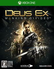 送料無料有/[Xbox One]/デウスエクス マンカインド・ディバイデッド (DEUS EX: MANKIND DIVIDED)/ゲーム/JES1-452