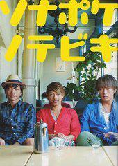 送料無料有/[書籍]ソナポケノテビキ Sonar Pocket/エムオン・エンタテインメント/NEOBK-1268567