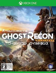 送料無料有/[Xbox One]/ゴーストリコン ワイルドランズ/ゲーム/JES1-446