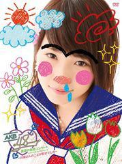 送料無料有/[DVD]/AKB48/AKB48真夏の単独コンサート in さいたまスーパーアリーナ〜川栄さんのことが好きでした〜/AKB-D2314