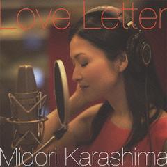 送料無料有/[CDA]/辛島美登里/Love Letter/TECG-30066
