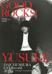 [書籍]GOOD ROCKS! GOOD MUSIC CULTURE MAGAZINE Vol.39/ROCKS ENTERTAINMENT/編集/NEOBK-1506996
