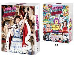 送料無料有/[DVD]/AKB48/AKB48 45thシングル 選抜総選挙〜僕たちは誰について行けばいい?〜/AKB-D2332