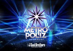 """送料無料有/[DVD]/三代目 J Soul Brothers from EXILE TRIBE/三代目 J Soul Brothers LIVE TOUR 2016-2017 """"METROPOLIZ"""" [初回生産限定]/"""