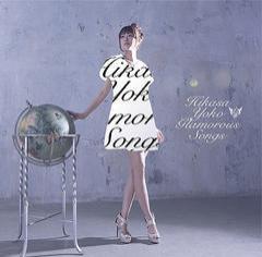 送料無料有/[CD]/日笠陽子/日笠陽子 Collaboration Album Glamorous Songs [DVD付初回限定盤]/PCCG-1345