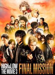 送料無料有 初回/[DVD]/HiGH & LOW THE MOVIE 3〜FINAL MISSION〜 [豪華版]/邦画/RZBD-86565