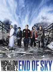 送料無料有/[DVD]/HiGH & LOW THE MOVIE 2〜END OF SKY〜 [通常版]/邦画/RZBD-86495