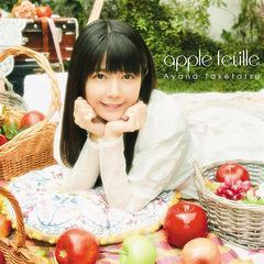 送料無料有 特典/[CD]/竹達彩奈/apple feuille/PCCG-1631