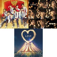 ゆうメール不可 特典/[CD]/Kis-My-Ft2 (キスマイフットツー)/LOVE [3タイプ一括購入セット]/NEOIKT-1241
