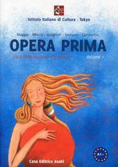 送料無料有/[書籍]オペラ・プリマ   1 CD付き/朝日出版社/NEOBK-1463478