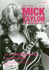 [書籍]/ミック・テイラー&ローリング・ストーンズ 69-74 (SHINKO MUSIC MOOK)/シンコーミュージック/NEOBK-2336545