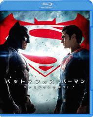 送料無料有/[Blu-ray]/バットマン vs スーパーマン ジャスティスの誕生 ブルーレイ&DVDセット [初回限定生産]/洋画/WHV-1000614616