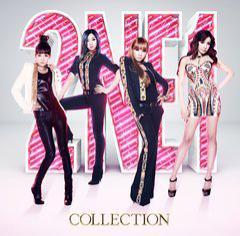 送料無料有/2NE1/COLLECTION [CD+2DVD]/AVCY-58036