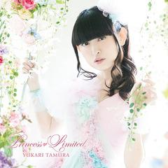 送料無料有/[CD]/田村ゆかり/Princess Limited [CD+DVD]/CNRA-1