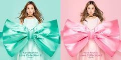 送料無料有 初回 特典/[CD]/西野カナ/「Love Collection 2〜mint〜」「Love Collection 2〜pink〜」 [通常盤 2タイトル一括購入セット]/N
