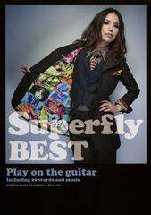 送料無料有/[書籍]/Superfly/Superfly BEST (ギター弾き語り)/ドレミ楽譜出版社/NEOBK-1607948
