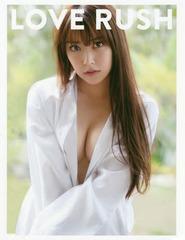 [書籍]/白間美瑠 ファースト写真集 (仮)/白間美瑠 / 中村和孝/NEOBK-2355237