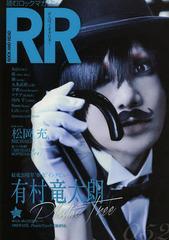 送料無料有/[書籍]/ROCK AND READ 052/シンコーミュージック・エンタテイメント/NEOBK-1624695