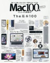 送料無料有/[書籍]/Mac100% vol.23 (100%ムックシリーズ)/晋遊舎/NEOBK-1810811