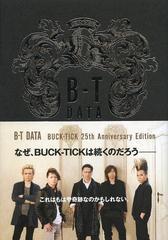 送料無料有/[書籍]B-T DATA BUCK-TICK 25th Anniversary Edition/エンターブレイン/NEOBK-1475620