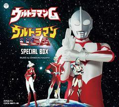 送料無料有/[CD]/ウルトラマンG ウルトラマンUSA SPECIAL BOX/特撮 (音楽: 風戸慎介)/COCX-39977