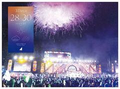 送料無料有 特典/[Blu-ray]/乃木坂46/4th YEAR BI...