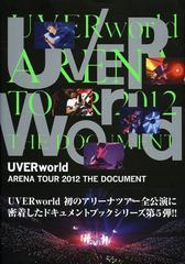 送料無料有/[書籍]UVERworld ARENA TOUR 2012 THE DOCUMENT/エムオン・エンタテインメント/NEOBK-1459588