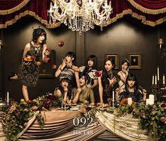 送料無料有 初回 特典/[CD]/HKT48/未定 (1stアルバム) [2CD+2DVD/TYPE-C]/UPCH-20471