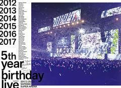 送料無料 特典/[Blu-ray]/乃木坂46/5th YEAR BIRTHDAY LIVE 2017.2.20-22 SAITAMA SUPER ARENA DAY1・DAY2・DAY3 コンプリートBOX [完全