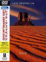 送料無料有/[DVD]/レッド・ツェッペリン/レッドツェッペリンDVD/WPBR-95150