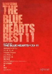 送料無料有/[書籍]/THE BLUE HEARTSベスト11 (バンド・スコア)/デプロMP/NEOBK-1639440