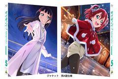 送料無料/[Blu-ray]/ラブライブ! サンシャイン!! 2nd Season 5 [CD付特装限定版]/アニメ/BCXA-1334