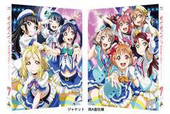 送料無料有/[Blu-ray]/ラブライブ! サンシャイン!! 7 (最終巻) [CD付特装限定版]/アニメ/BCXA-1176