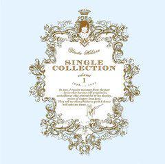 送料無料有/[CD]/宇多田ヒカル/Utada Hikaru SINGLE COLLECTION VOL.1/TOCT-25300