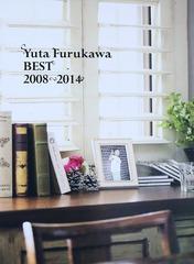 送料無料有/[CD]/古川雄大/Yuta Furukawa BEST 2008-2014 [DVD付初回限定盤]/SMYF-1002